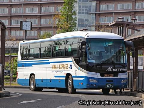 淡路交通「高速洲本神戸線」 4605