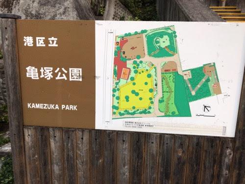 東京港区・聖坂の周辺をブラブラ散歩。【その1】