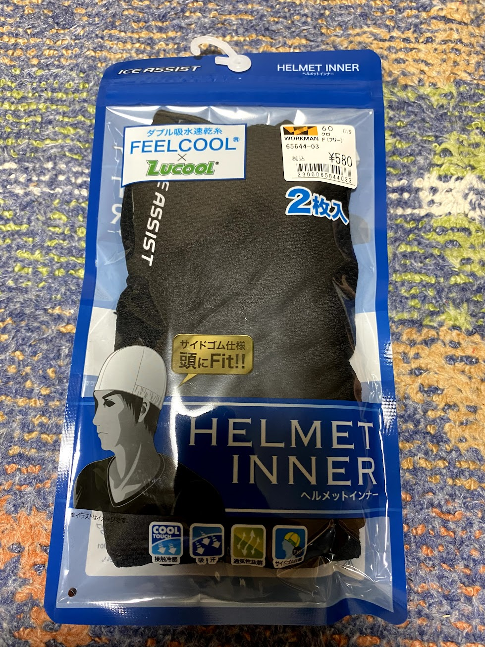 COOLヘルメットインナー