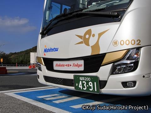 西鉄「はかた号」 0002 佐波川サービスエリアにて_05