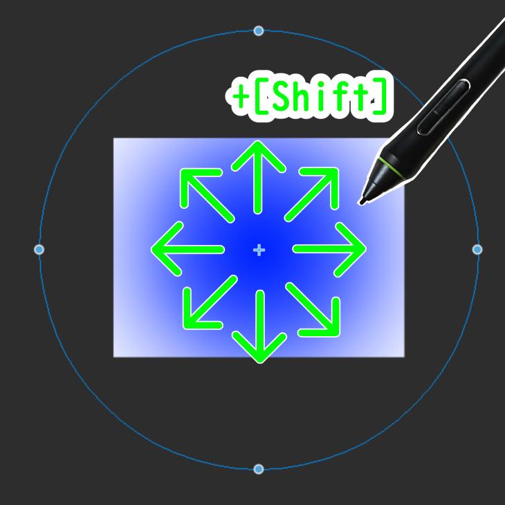 クリスタのグラデーションレイヤー(Shift移動)