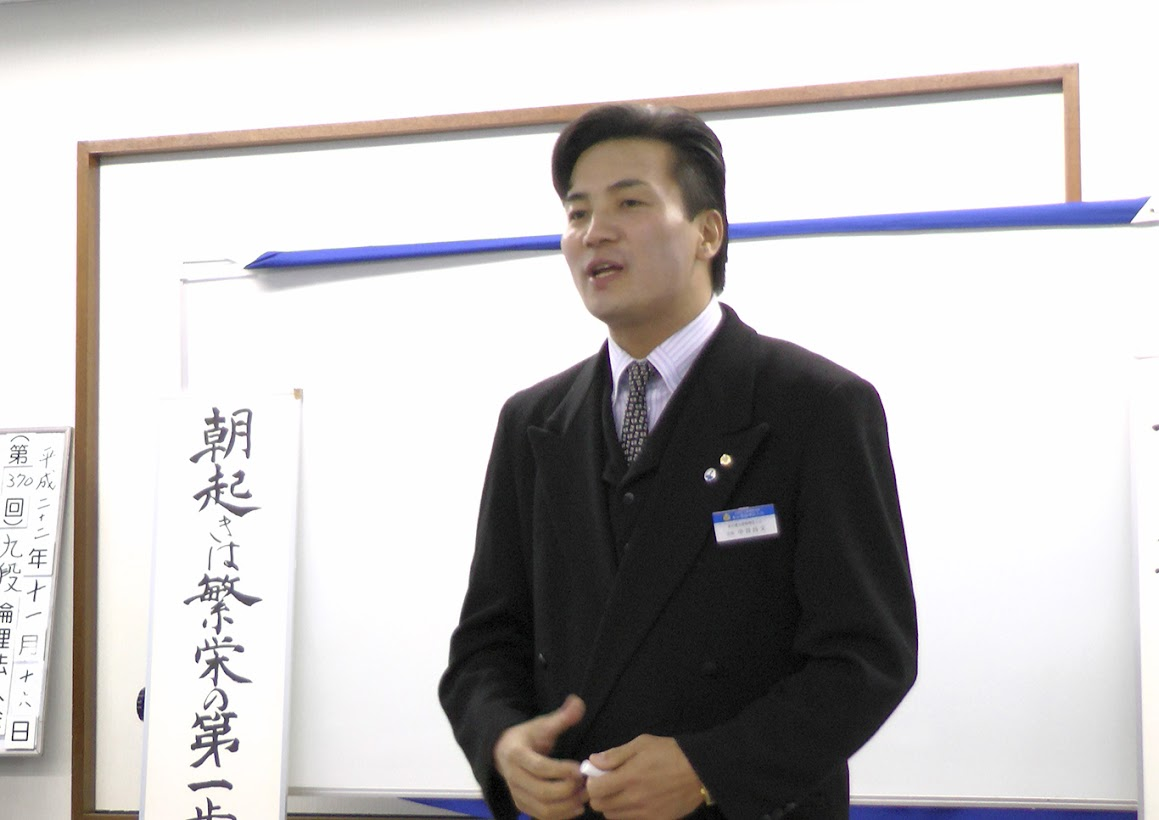 20101116倫理法人会@中谷昌文氏@九段下