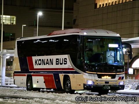 弘南バス「パンダ号」臨時便 1128