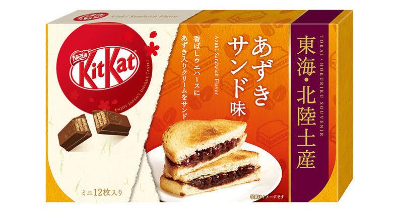 KitKat vị Sandwich nhân đậu đỏ - Món quà đến từ vùng Đông Bắc