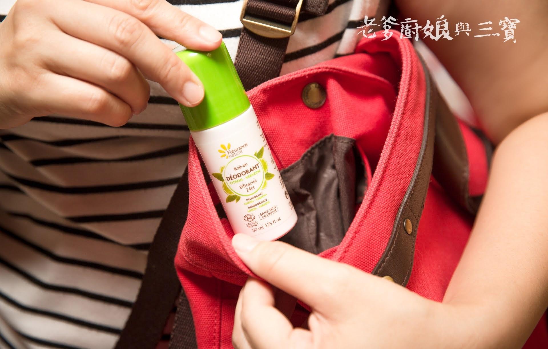 芙樂思 Fleurance Nature 檸檬馬鞭草無鋁天然體香劑抑制你夏天的煩惱