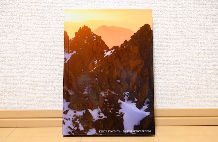 マイブック「MyBook FLAT」で2020年の山岳写真集(フォトブック)を作成