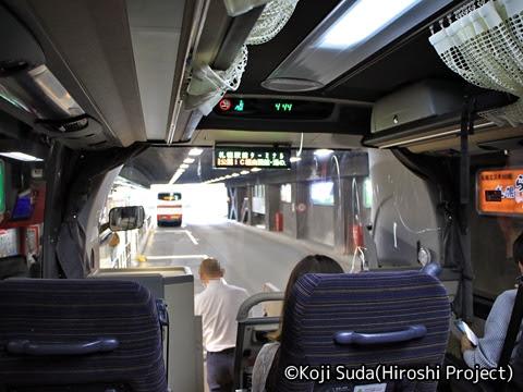 函館バス「高速はこだて号」 T3626 札幌駅前ターミナル発車前
