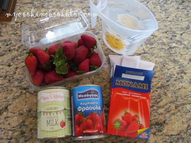 Желиран крем с ягоди