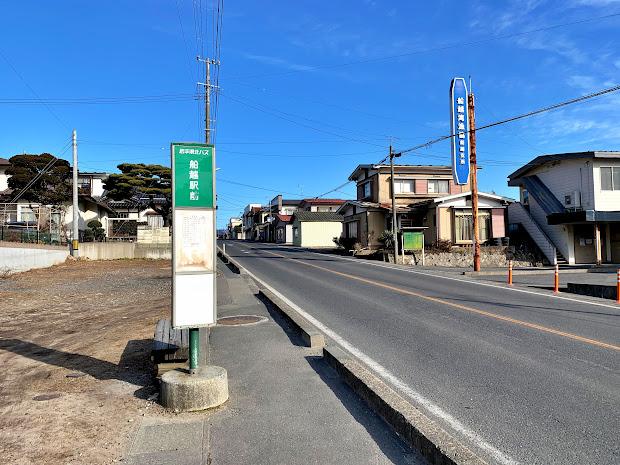 船越駅前バス停