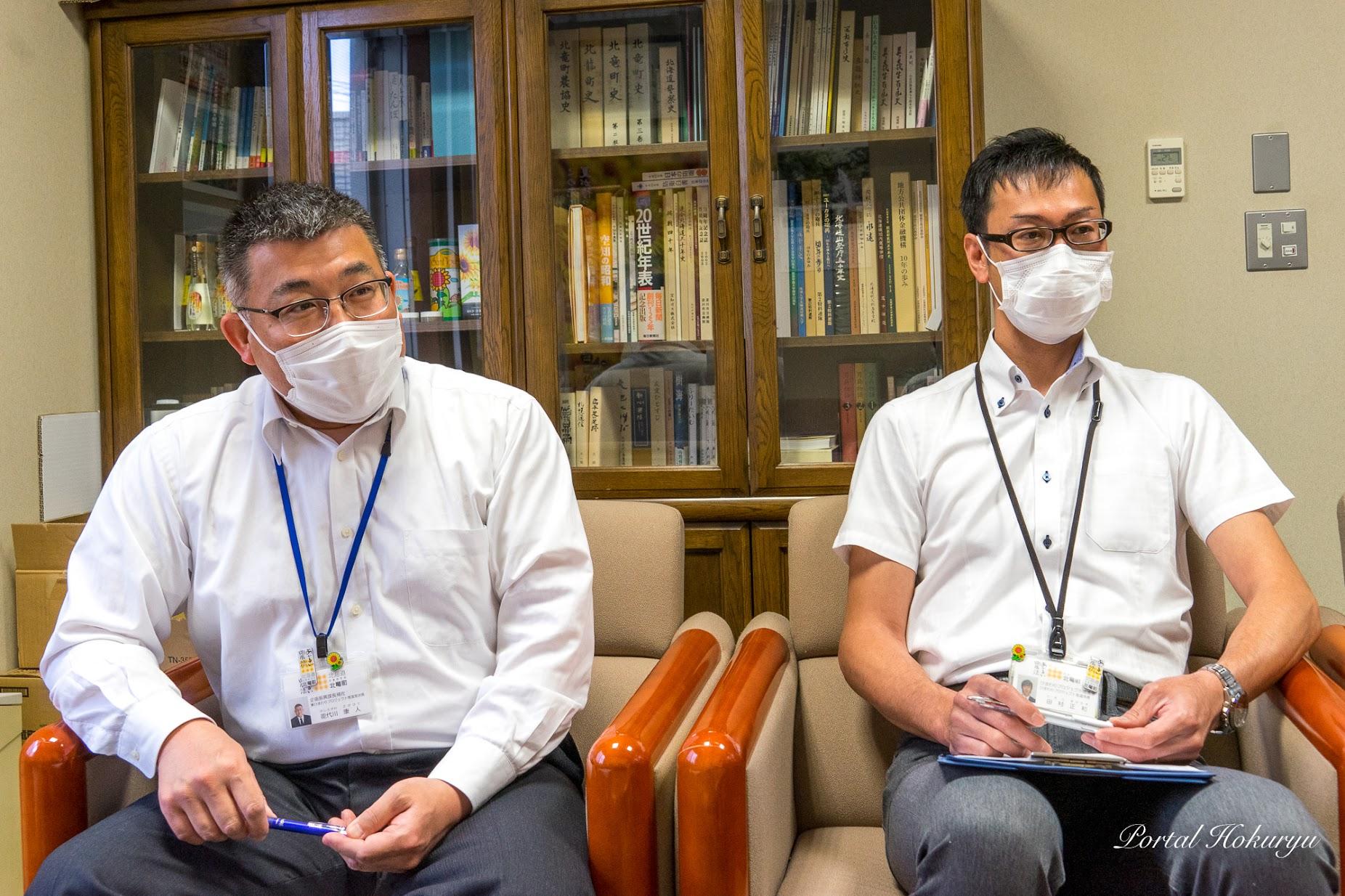 北竜町役場ひまわりプロジェクト推進室・能代川康人次長、田村正和係長