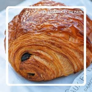 パリのパンオショコラ Des Gâteaux et du Pain デ・ガトー・エ・デュ・パン