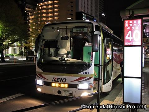 京王バス「広瀬ライナー」夜行便 51201 仙台駅西口乗車改札中