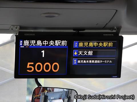 西鉄「桜島号」 3137 まもなく鹿児島中央駅前到着