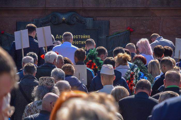 Group of people Группа людей