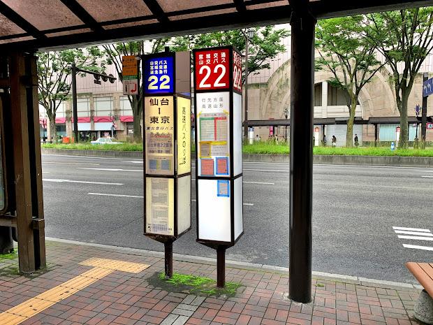 仙台駅前22番のりば