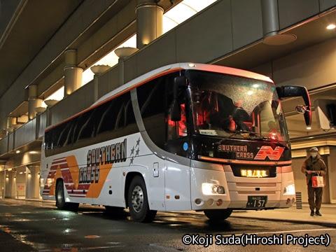 南海ウィングバス南部「サザンクロス和歌山2号」 ・157_201