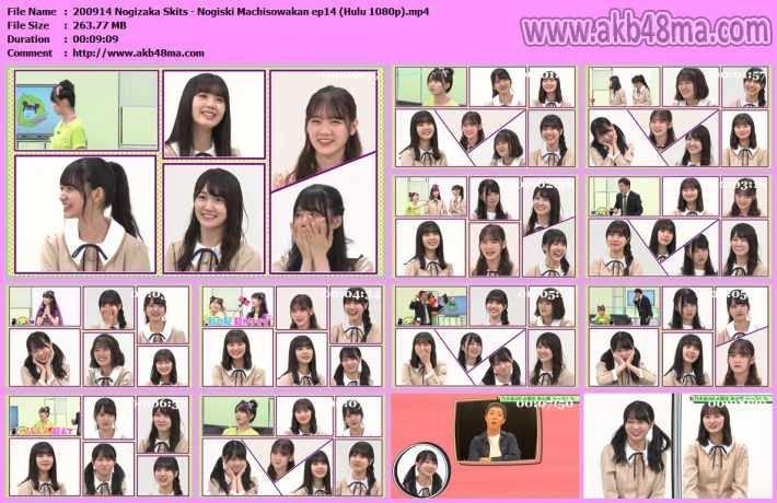 200914 Nogizaka Skits