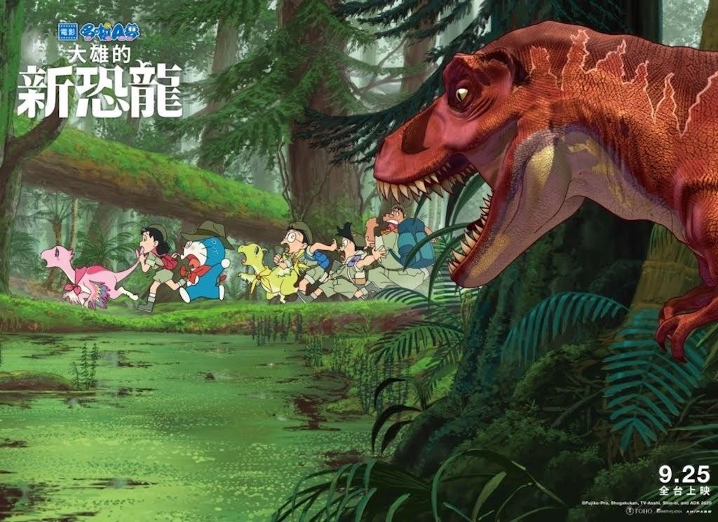 終結《 天能 》連31天冠軍紀錄!《電影 哆啦A夢 :大雄的新恐龍》登全台新片票房冠軍