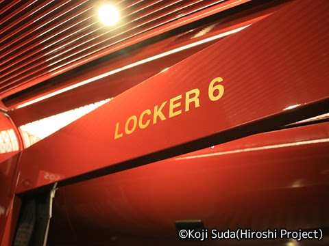 JR九州 787系「36ぷらす3」 6号車 荷物置き場_01