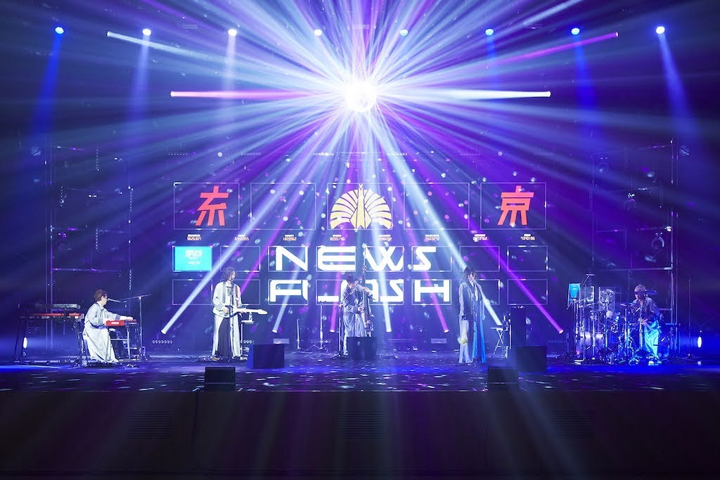 東京事變 ( 東京事変 ) 直播演唱會特別報導 零MC一氣呵成超精彩