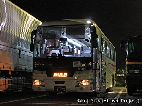 西鉄「桜島号」 1336 北熊本SAにて