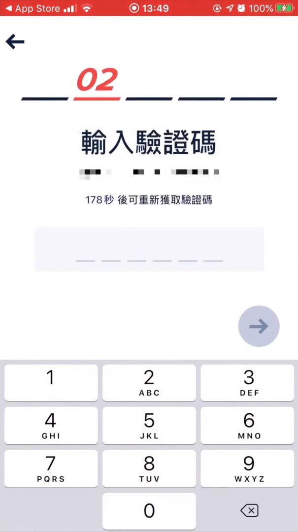 yoxi 註冊-手機號碼