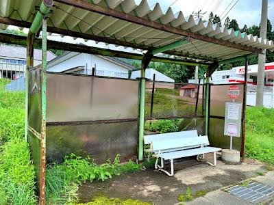 西和賀町沢内庁舎前バス停