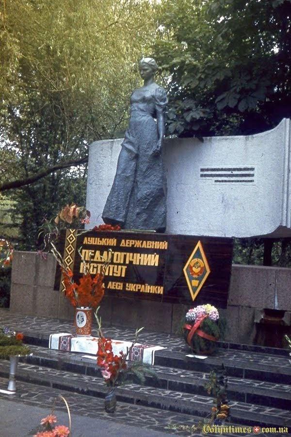 Фото: І. Левчанівської