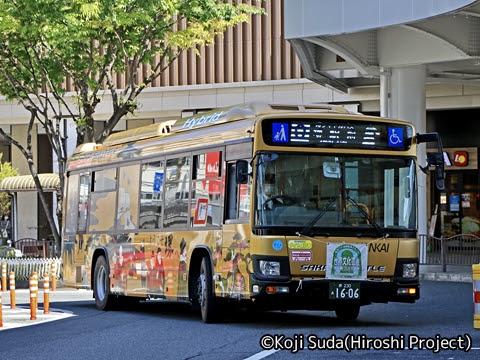南海バス「堺シャトル」 1606 堺東駅前にて_201