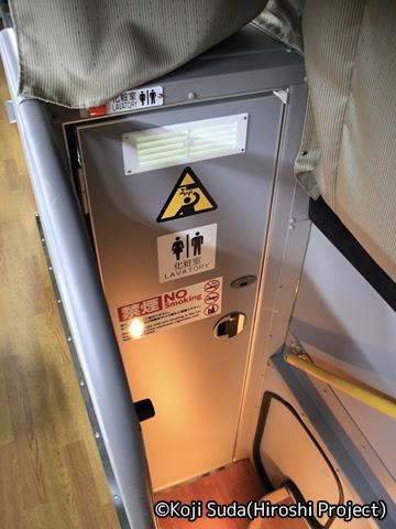 近鉄バス「SORIN号」 2954 リーフレット類