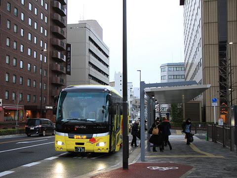 庄内交通「夕陽号」京都・大阪線 ・231 京都駅八条口到着_02