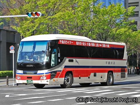 千曲バス「千曲川ライナー」 1329