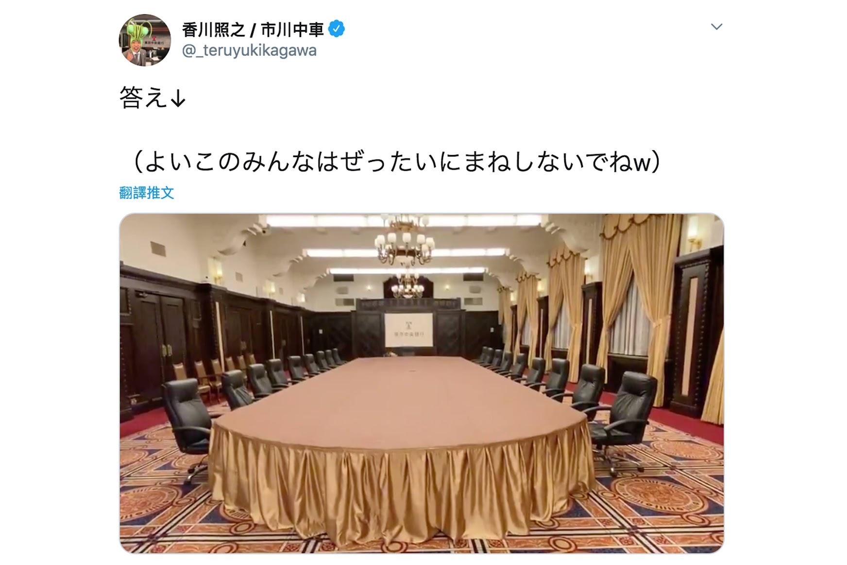 《 半澤直樹2 》大和田 該如何拿回他的手機? 香川照之 發推回答了!
