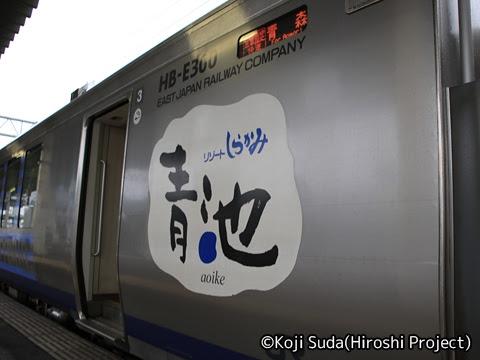 JR東日本 HB-E300系「リゾートしらかみ」青池編成 東能代にて_02