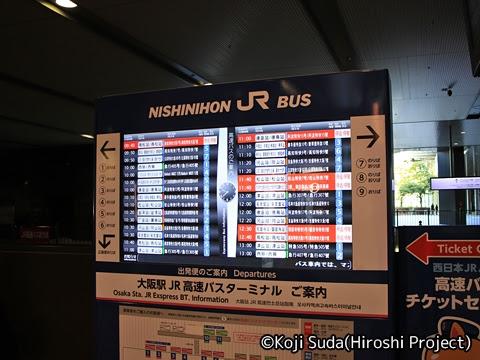 JRバス関東「グラン昼特急8号」 大阪駅JR高速バスターミナル_01