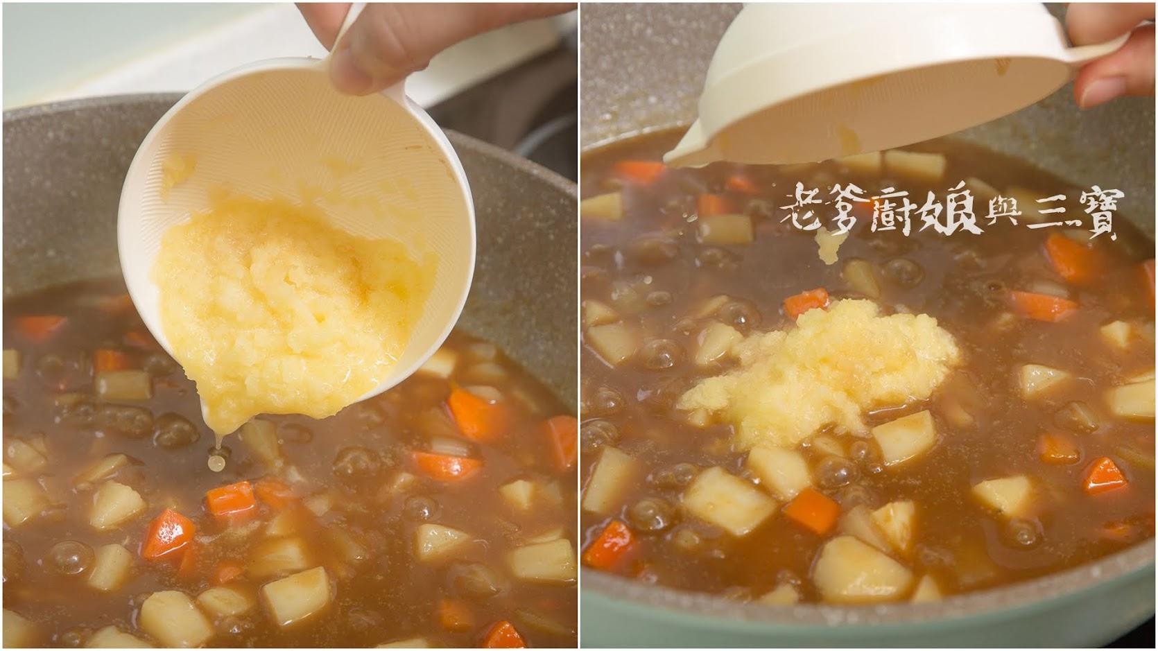 假日解封前來場咖哩之戀吧!品嚐S&B正宗日式咖哩,即使在家也可以享受日本道地口味