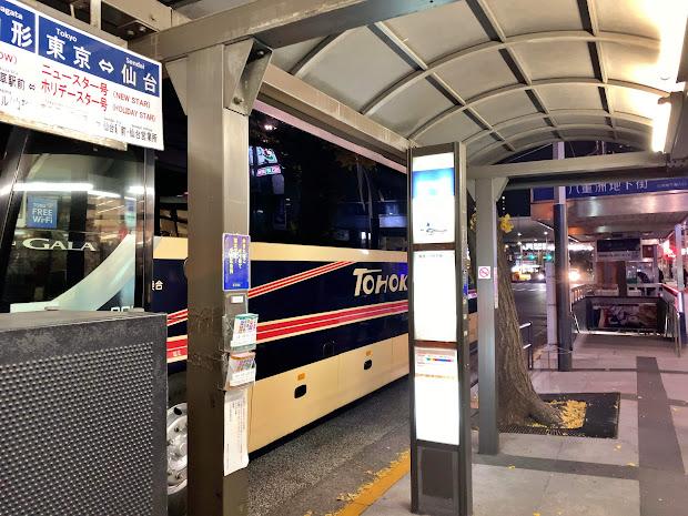 東京駅八重洲通りバスのりば