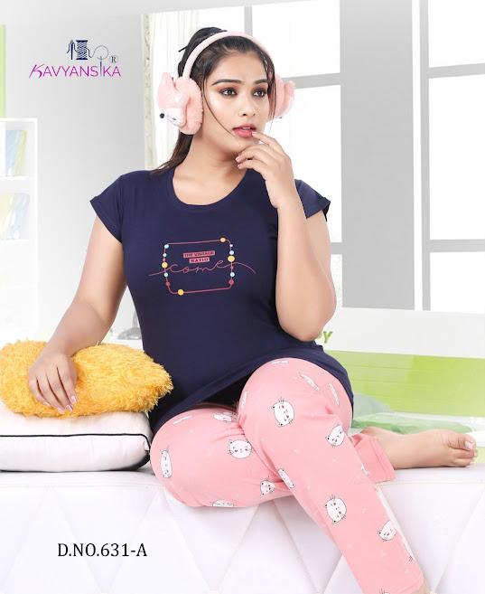 Vol 631 Kavyansika Ladies Night Suits Manufacturer Wholesaler