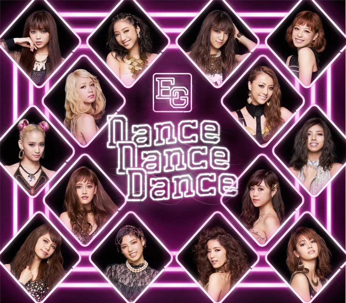 "Capa do single ""Dance Dance Dance"" – One Coin CD Edition."