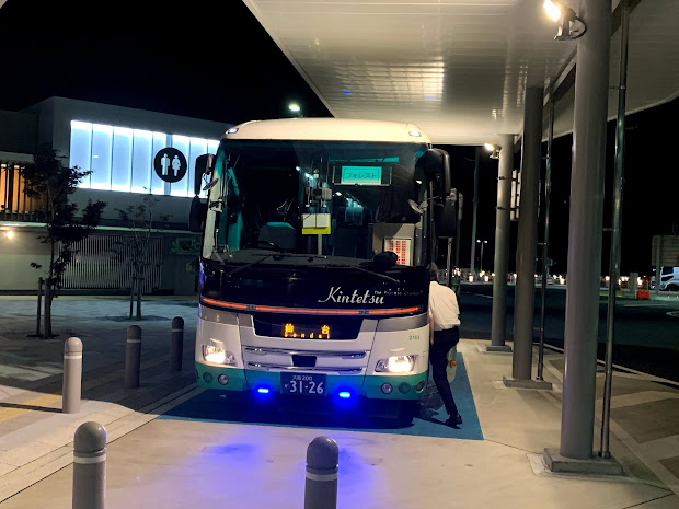 大阪発京都経由仙台行き夜行バス乗車記(フォレスト号)