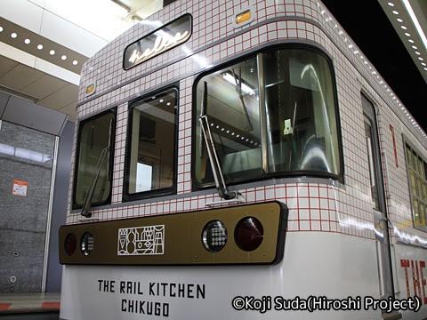西鉄 6050形改造「THE RAIL KITCHEN CHIKUGO」 福岡(天神)にて_02