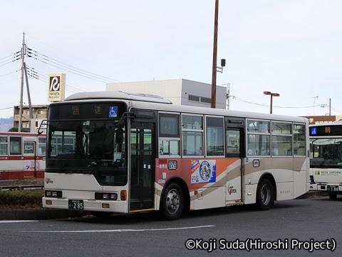 関東自動車 那須塩原 ・285