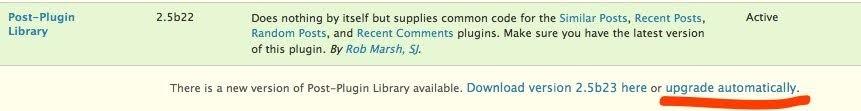 워드프레스 2.5의 플러그인 자동 업데이트