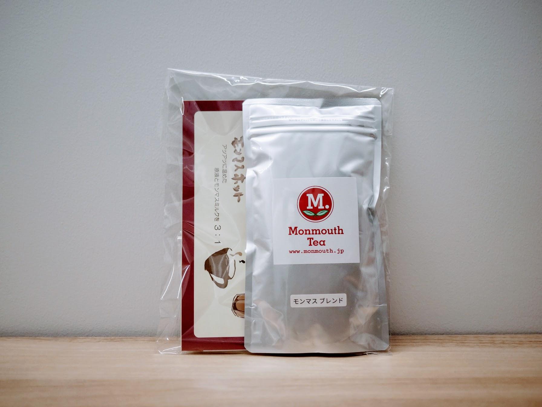 モンマスティーの紅茶