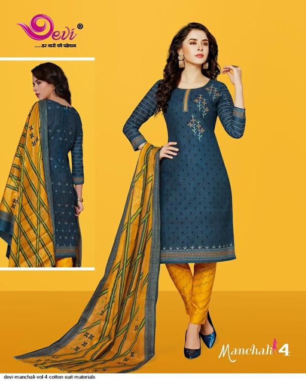 Devi Manchali Vol 4 Salwar Suits Catalog Lowest Price