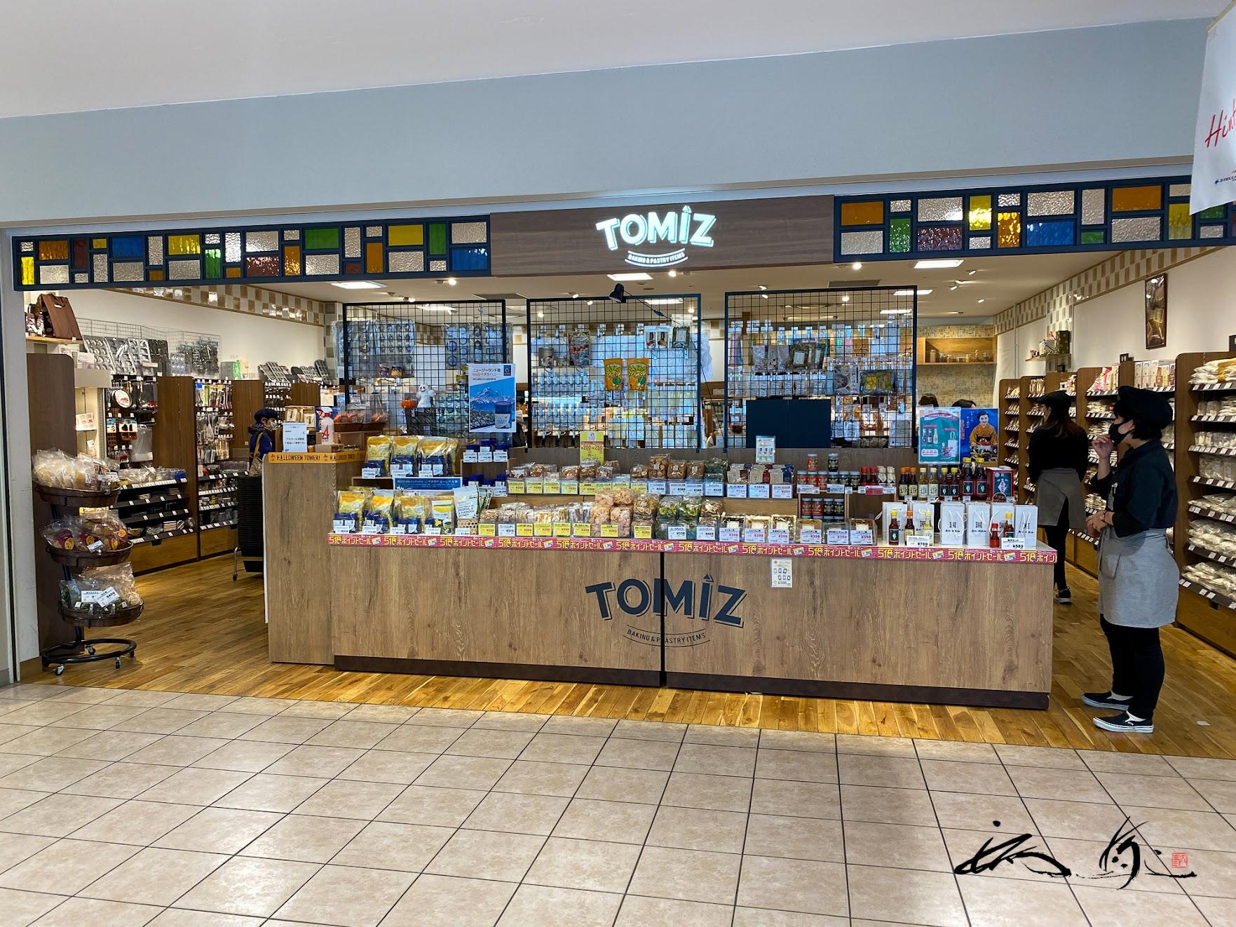 黒千石大豆を納めているお店「TOMIZ CUOCA」
