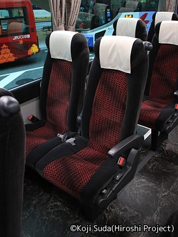 一畑バス「みこと号」 ・836 シート