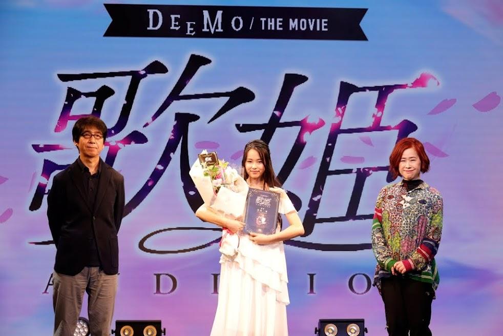 14歲少女奪冠! 劇場版「 DEEMO THE MOVIE 」 梶浦由記 主題曲演唱人選就是他!
