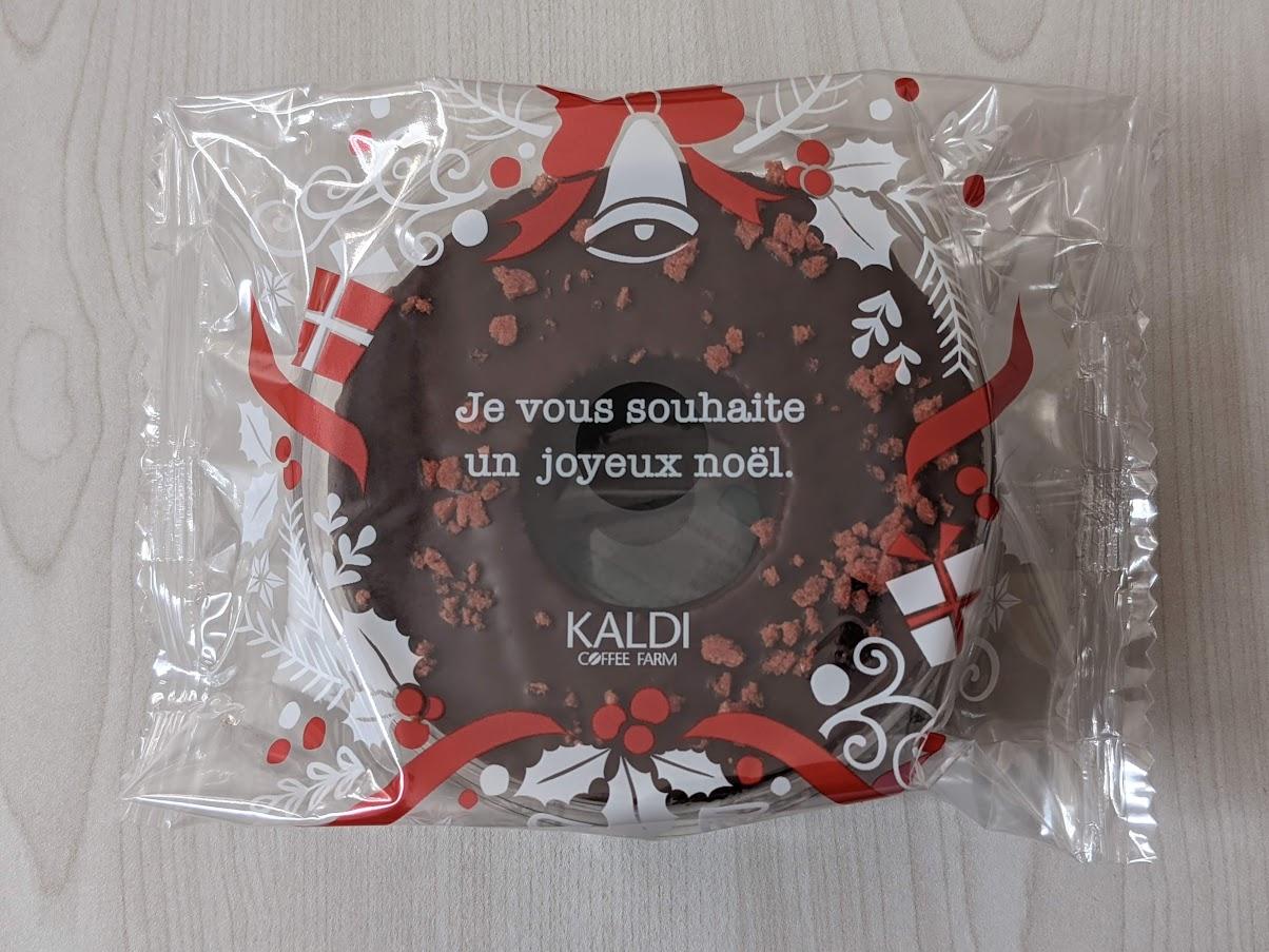 カルディ チョコレートバウムクーヘン