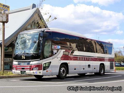 阪急バス「くにびき号」 1168